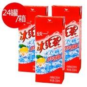 统一 冰红茶 250ml*24/箱