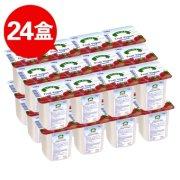 多美鲜 全脂果粒酸奶-草莓果粒 100g/盒(德国) X 24 组合装