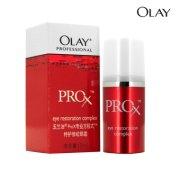 OLAY玉兰油Pro-x专业方程式特护修纹眼霜15ml