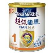 雀巢 超级能恩婴儿奶粉(1段0-12月)900g