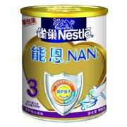雀巢能恩金盾3配方奶粉900G罐装