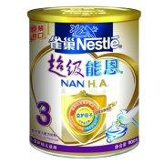 雀巢 超级能恩3 配方奶粉 900g